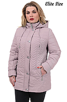 Женская куртка демисезонная стеганная в большом размере весна-осень Размеры: 52. 54. 56. 58. 60. 62. 64