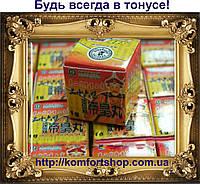 """Средство для потенции """"33 секрета императора"""" 25 пилюль упаковка"""