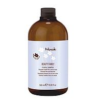 Шампунь для объема тонких и слабых волос Nook Beauty Family Fly&Vol Shampoo