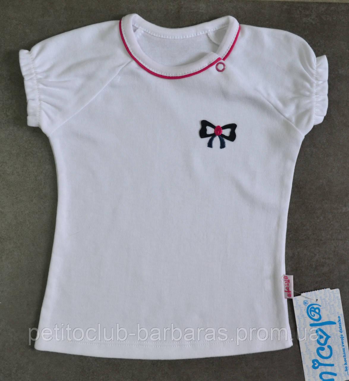 Детская летняя футболка для девочки белая р. 80-98 см (Nicol, Польша)