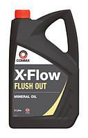 Промывочное масло COMMA X-FLOW FLUSH OUT 5L