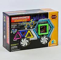 Конструктор магнитный машинка MAGIC MAGNETIC
