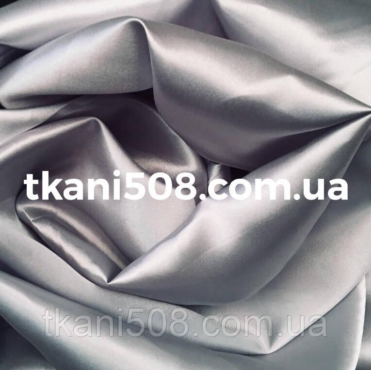 Атлас Звичайний світло-сірий(срібло) ЧЕРВОНІ ВІТРИЛА