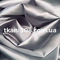 Атлас Обычный светло-серый(серебро) АЛЫЕ ПАРУСА