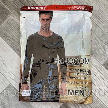Термокомплект мужской с начёсом-мехом х/б Vovoboy 0201