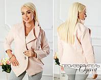 Кардиган - пальто женский весна-осень 0152 (42/44, 44/46) (цвет пудра) СП