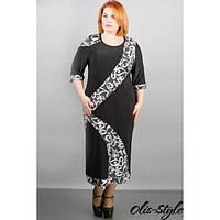 Платье Илиада (серый) Оптовая цена #L/I