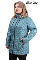 Женская куртка демисезонная стеганная в большом размере весна-осень Размеры: 50. 52. 54. 56. 58. 60. 62