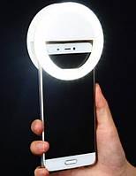 Кольцо для селфи XJ-01 светодиодной селфи кольцо белый