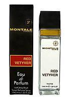 Мужской Мини-парфюм Montale Red Vetyver  ( 40 мл )