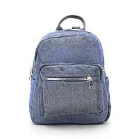 Рюкзак S-610 blue