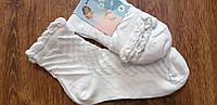 """Шкарпетки дитячі  білі""""Always socks"""" Туреччина, фото 1"""