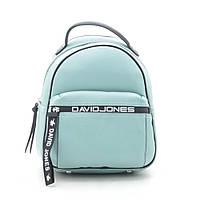 Рюкзак David Jones 5989-2T green