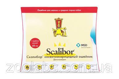 Ошейник от блох и клещей Scalibor 48 см