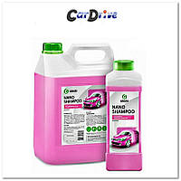 Автошампунь Nano Shampoo 1л Grass 136101