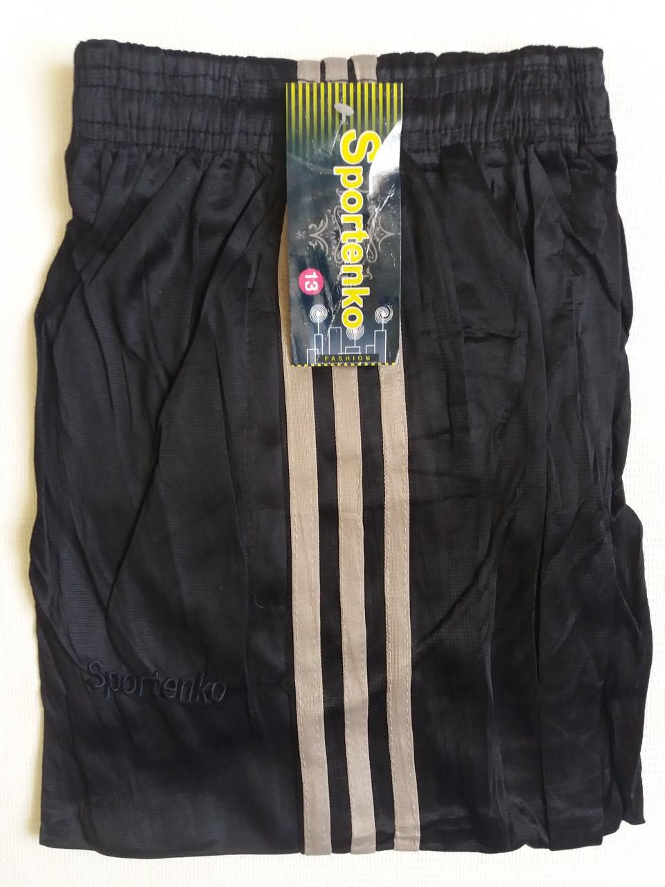 Спортивные штаны детские-подросток,эластик. От 4шт по 24грн.