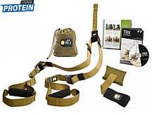 Петли TRX Force Kit (T1)