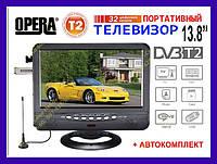 """Портативный телевизор  Opera 13.8"""" Т2 автомобильный. Телевизор портативный"""