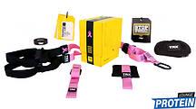 Петли TRX Home Pink
