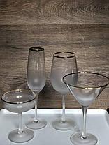 Бокал для шампанского туманный Альбион 250 мл, фото 3