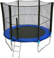 Батут Funfit ORIGINAL 252см (8ft) диаметр с внешней сеткой спортивный для детей и взрослых