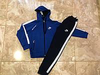 Спортивный костюм Nike для мальчика Голубой,Темно-Синий. Турция