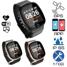 Детские смарт часы Smart Baby Watch S200 Wi-FI Детские часы с GPS