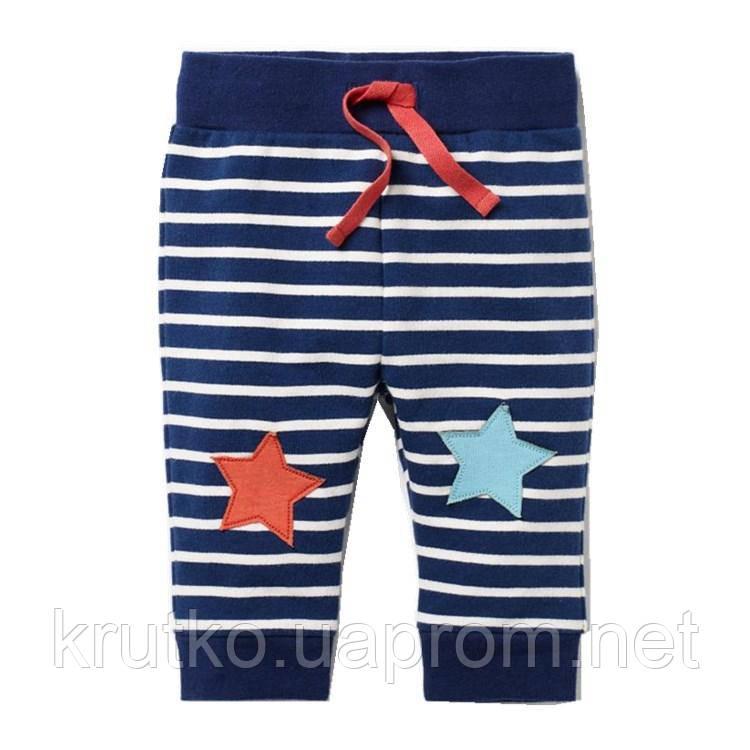 Детские штаны Звезды Jumping Meters