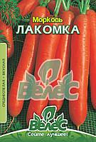 """Морковь Лакомка, ТМ """"Велес"""" , 3 г"""