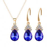 """Комплект бижутерии """"Deline blue"""" позолоченный с кристаллами swarovski"""