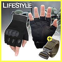 Тактические перчатки Oakley + Тактический ремень в Подарок