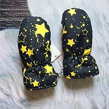 Краги для малышей желтая звезда