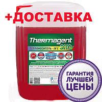 Антифриз для систем  отопления на пропиленгликоле ВIotherm -10