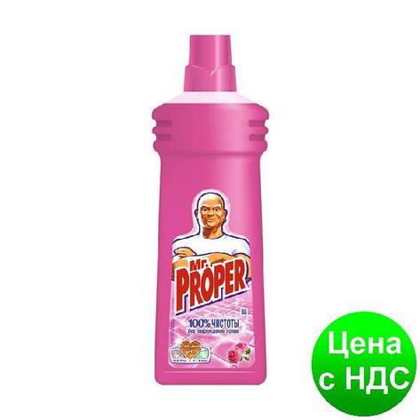 Средство жид. д/пола MR. PROPER 750мл Троянда s.99550, фото 2