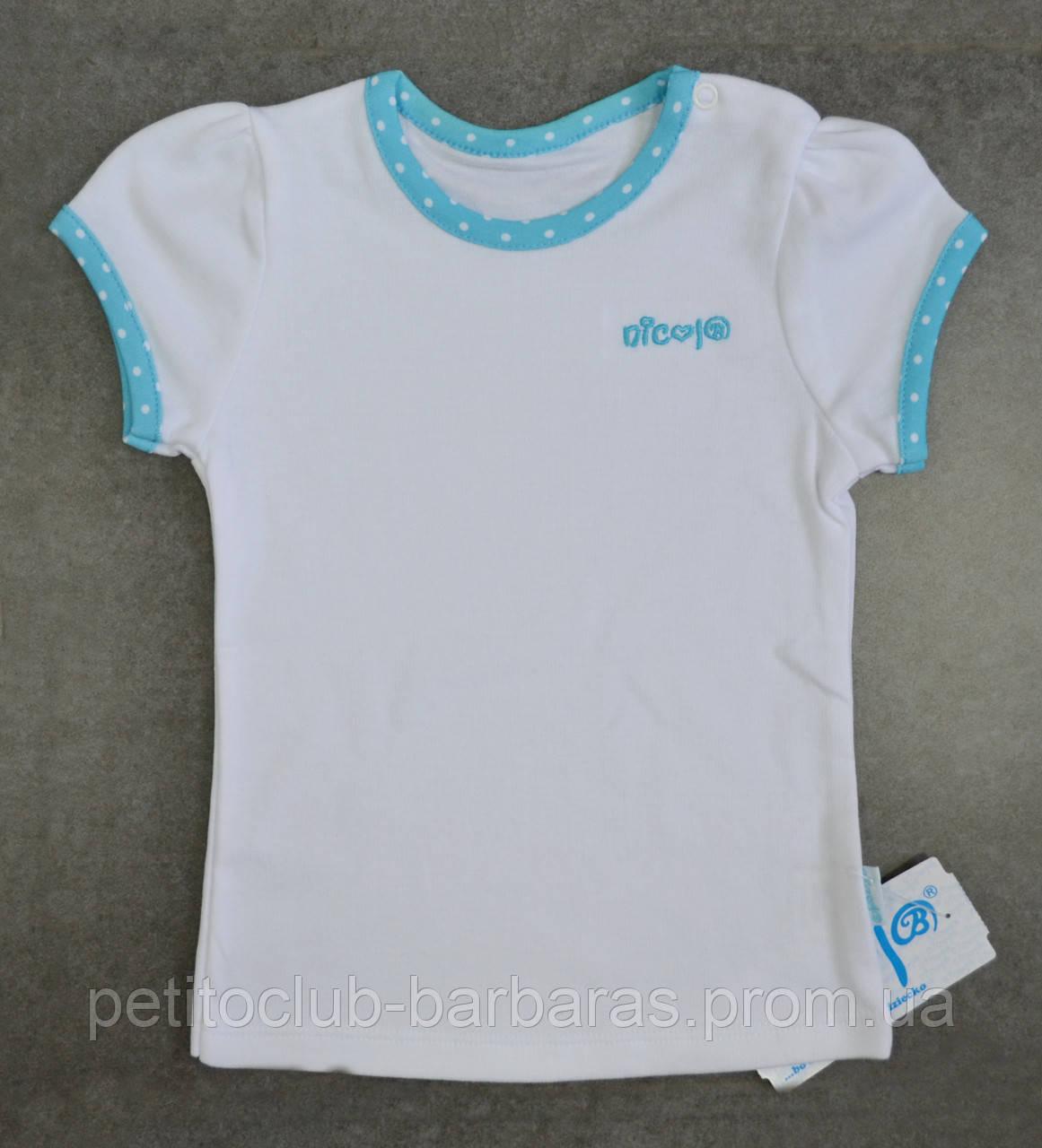Детская футболка для девочки белая р. 80-98 см (Nicol, Польша)