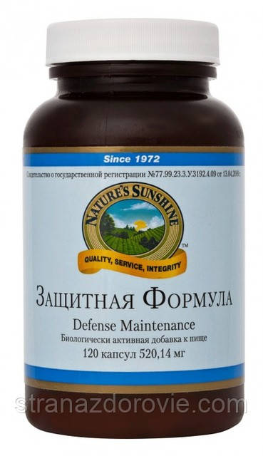 Дифэнс Мэйнтенанс - Захисна формула компанії НСП Defense Maintenance NSP - 120 кап - NSP, США