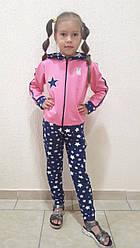 Костюм спортивный детский девочка 26- 34 р-р двух нитка кофта капюшон молния лента + штаны карман.