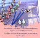 Рисование по номерам Райское наслаждение (PGX29710) 40 х 50 см Brushme Premium, фото 3