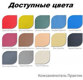 Бескаркасный пуфик Цилиндр (Тia-sport ТМ), фото 2
