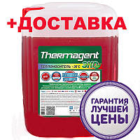 Незамерзающая жидкость для систем отопления домов  -15