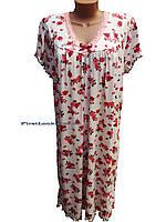 Женская ночная рубашка-сорочка (с 48 по 60 размер), фото 1
