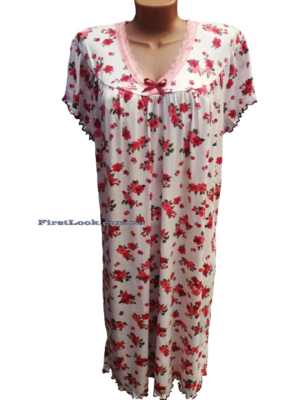 Женская ночная рубашка-сорочка (с 48 по 60 размер)