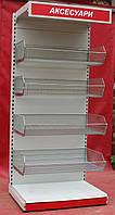"""Торговый стеллаж с корзинами """"Маго"""" (Польша), 230х100 см., полки - 60, 60, 60, 60 см., Б/у"""