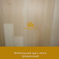 Мебельный щит Липа Срощенный 38 мм сорт А-В