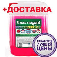 Незамерзающая жидкость для систем отопления Биотерм -30 на пропилене