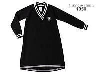 Платье-туника Оксфорд Mone 1950 oversize трикотаж с начесом