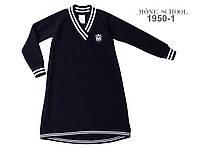 Платье-туника Mone 1950-1 Оксфорд  oversize трикотаж с начесом синее