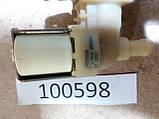 Клапана набора воды ARDO ANNA 410. 10050008  Б/У, фото 2