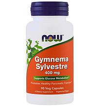 """Джимнема сильвестра NOW Foods """"Gymnema Sylvestre"""" 400 мг (90 капсул)"""