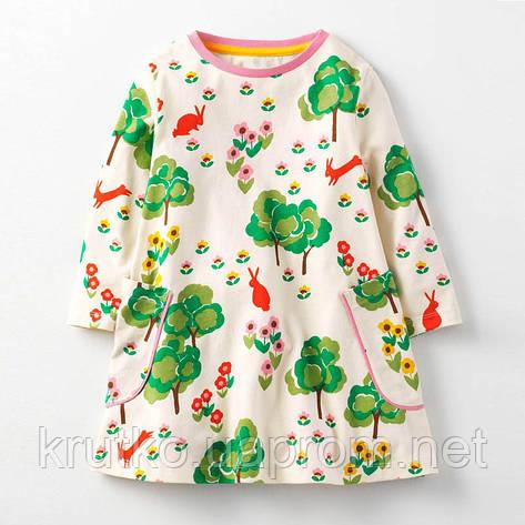 Платье для девочки Поляна Jumping Meters, фото 2